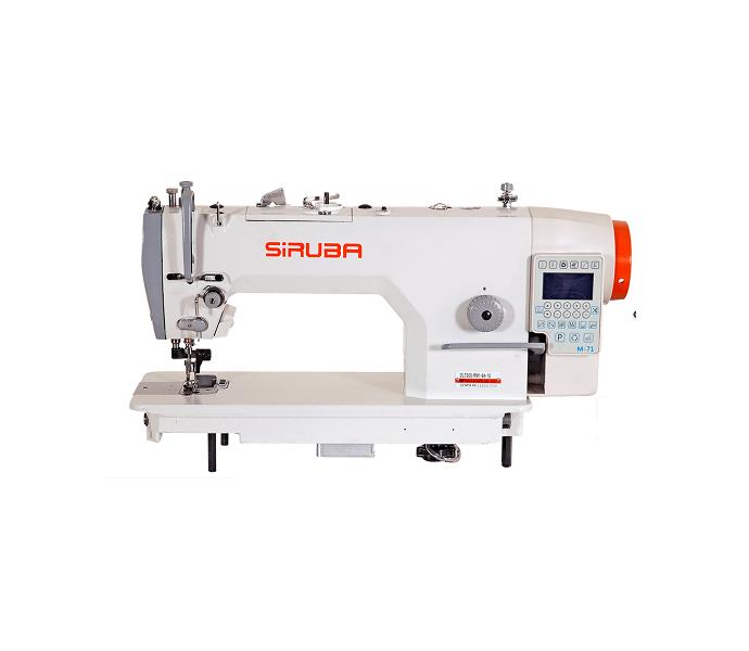 Máy 1 kim xén biên DL7300-RM1-64-15